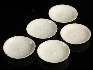 【流】中国美術 時代 白高麗小皿五客 ZCZ880