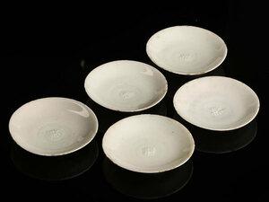 【流】中国美術 時代 白高麗小皿五客 ZCZ881