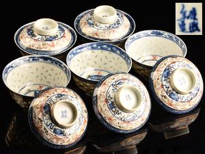 【流】中国美術 康煕年製 蛍手蓋茶碗五客 箱付 KC323