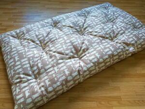 安心の綿100% 手作りお昼寝布団  しろくま柄