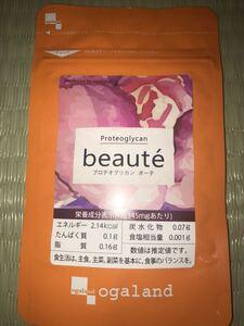 オーガランド プロテオグリカン ボーテ サプリ 美容 健康 1ヶ月分サプリメント2022.12 ヒアルロン酸 コラーゲン プラセンタ