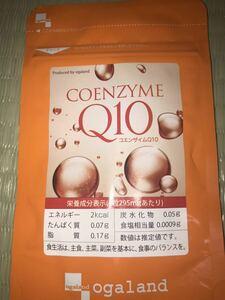 オーガランド サプリメントコエンザイムQ10 エイジングケア 燃焼 サポート サプリメント 美容 ダイエット 1ヶ月分2022.03