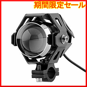 限定価格!黒 Szmsmyオートバイ125W CREE U5 LEDドライビングフォグヘッドスポットライトホワK6EE