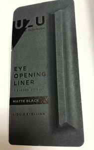 新品 UZU アイライナー MATTE BLACK マットブラック ウズ フローフシ アイオープニングライナー リキッドアイライナー