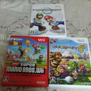 【Wii マリオセット】Wiiソフト マリオカートマリオパーティー8 Newスーパーマリオブラザーズ