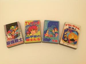 [ б/у товар ] Showa Retro аниме кассета (. ввод )4 шт. комплект часть звук подтверждено