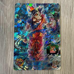 スーパードラゴンボールヒーローズ ドラゴンボールヒーローズ 孫悟空 星4