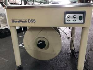 【引取り限定】半自動梱包機 ストラパックD55 StraPack PPバンド付き 作業用