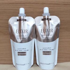 資生堂 エリクシール 化粧水 とてもしっとりⅢ 詰め替え 2セット