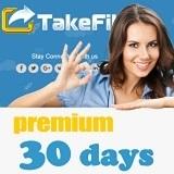 【評価数3000以上の実績】TakeFile プレミアム 30日間【安心サポート】