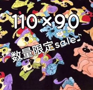 数量限定sale♪ロラライハリス生地Joyful Toss黒90