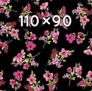 ロラライハリス生地 Jumbo Floral黒90