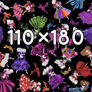 ロラライハリス生地 Tossed Masquerade Ladies180