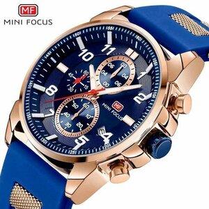 高級 メンズ 腕時計 男性 スポーツウォッチ 多機能 日付 夜光 防水 ビジネス カジュアル 5色選択可