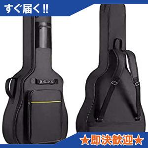 ★☆イエロー CAHAYA ギターケース 軽量 ギグバッグ アコースティックギター ソフト ケース 8mmスポンジ 全体 リュッ