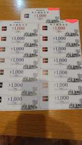 あさくま株主優待お食事券 15000円分(1000円券×15枚)有効期限2022.6.30