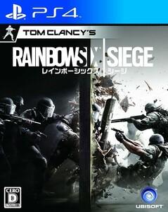 レインボーシックスシージ PS4 RAINBOW SIX