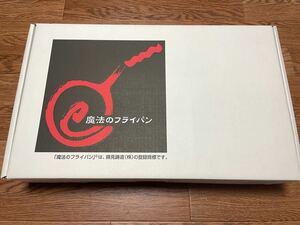 【完全未開封】錦見鋳造 魔法のフライパン 26cm