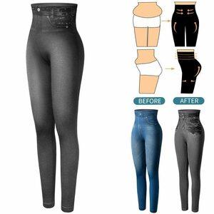 新品フェイク デニムレギンス ハイウエストファッション スリム 女性 シームレスレギンス ロングジーンズ レギン8YU1