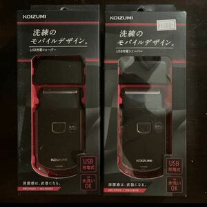 コイズミ メンズシェーバー USB充電式 往復式 ブラック KMC-0700/K 2個