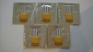 ■ロクシタン■イモーテル ディヴァインセラム 美容液 サンプル5袋
