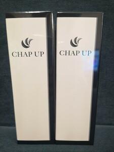 【新品】チャップアップ CHAP UP 育毛ローション 120ml 2本セット