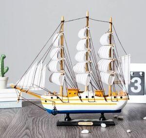 オブジェ船 置物オブジェ 地中海 おしゃれ アンティーク 装飾 木製 ウッド調 帆船 ヨット プレゼント