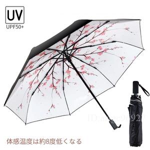 ★折りたたみ傘 おりたたみ傘 UPF50+ 手動開閉 折り畳み傘 レディース メンズ 超軽量 紫外線 遮蔽率99% 超撥水耐風 携帯便利