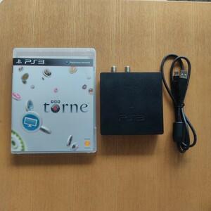 torne トルネ PS3 SONY 地上デジタルチューナー 地デジ ソニー