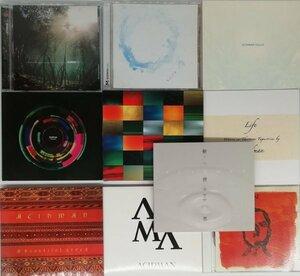 【ACIDMAN】 アルバム CD DVD まとめて 10枚セット アシッドマン
