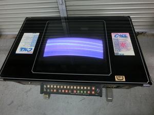 ■ジャンク 麻雀ゲーム テーブルゲーム アーケードゲーム機 筐体 当時物 昭和レトロ 直接引取限定:名古屋