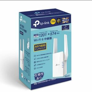 Wi-Fi6対応1800Mbps 無線LAN中継器 1201Mbps+574Mbps AX1800 3年保証 RE605X
