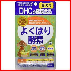 【送料無料-最安】ディーエイチシー よくばり酵素 F1859 (DHC)