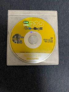 劇場版 名探偵コナン ベイカー街の亡霊 レンタル落ち DVD