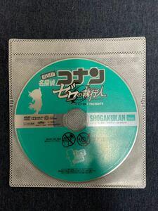 劇場版 名探偵コナン ゼロの執行人 DVD レンタル落ち