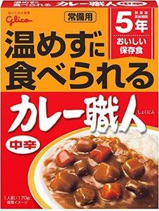 RY170グラム (x3I-4110) 江崎グリコ 常備用カレー職人中辛 (常備用・非常食・保存食) 170g 10個