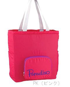 【新品・未使用】ブリジストン パラディーソ トートバッグ 折りたたみ TRA551 PK(ピンク)
