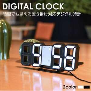 3D 立体型 デジタル時計 ブラック LED 置時計 多機能 USB電源 壁掛け