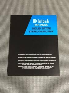 マッキントッシュ MC2505 英語版カタログ mcintosh