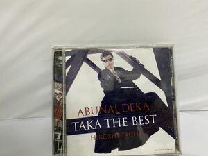 ABUNAI DEKA TAKA THE BEST HIROSHI TACHI 舘ひろし あぶない刑事 アルバム CD