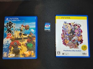 【 PS Vita】塊魂、ディスガイア4Return、俺屍2