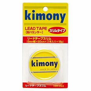 シルバー リードテープスリムKBN 263 キモニー (鉛バランサー)