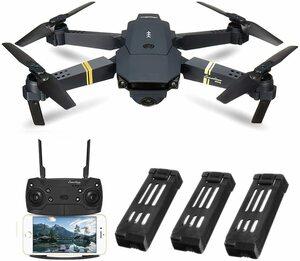 E58 ドローン カメラ付き 小型 720P HD カメラ バッテリー3個 空撮 スマホで操作可 WIFI FPV リアルタイム 高度維持