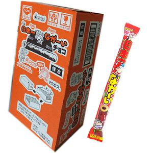 日本一なが~いチョコ 1箱20本入(リスカ)