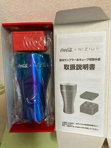 ☆未使用品☆ ステンレスタンブラー コカコーラ NIZIU