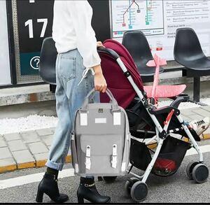 バッグ リュック 保温ポケット 大容量 ベビー用品収納 グレー
