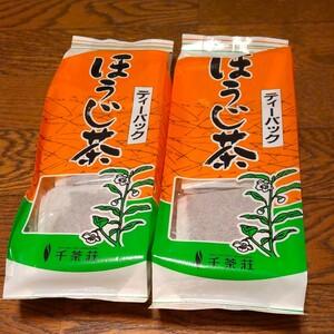 ほうじ茶 2袋