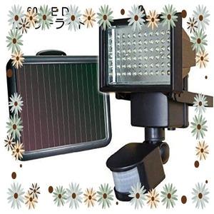 【激安】驚きの照射力 LED 60灯 搭載 人感 センサー ライト 850lm 太陽光 ソーラー パネル 防犯 玄関灯