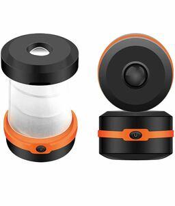 LEDランタン 折りたたみ 電池式 ledライト 懐中電灯 高輝度 3段階調光