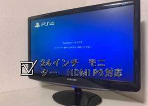 SAMSUNG SYNCMASTER B2430H 24インチ ディスプレイ 送料無料! その他多数出品しております!